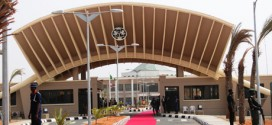 ENTRANCE TO  KATSINA STATE GOVERNMENT HOUSE