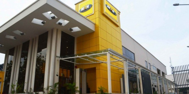 RECESSION: MTN 'sacks hundreds in Nigeria without benefits'