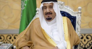 King Salman of Saudi Arabia: chairs G20 leaders videoconference today